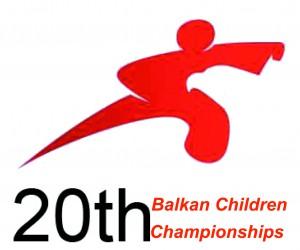 2015 Balkan Children Championships vinjeta
